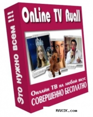 OnLine TV Ruall 2.40 Rus Portable