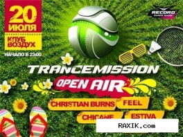 TranceMission Open-Air (20-07-2013)