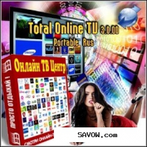 Онлайн ТВ Центр : Total Online TV 3.0.00 Portable  Rus (2012/Pc)