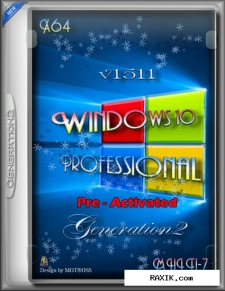 Microsoft windows 10 professional (x64) v1511 pre-activated (rus/Multi7/2016/By generation2)