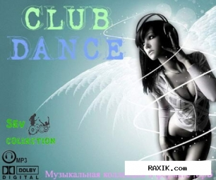 Va - night club dance (2012) mp3