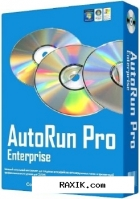 Longtion autorun pro enterprise 14.12.0.438 eng